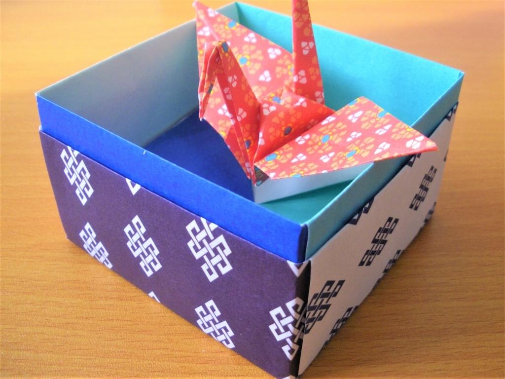 折り紙小物入れを2重にし折り鶴を乗せた画像