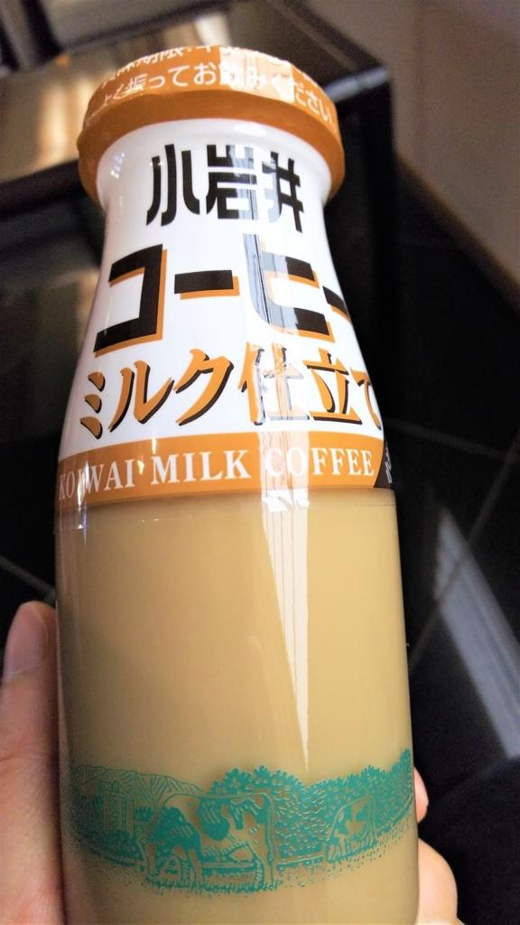 小岩井コーヒー牛乳の画像