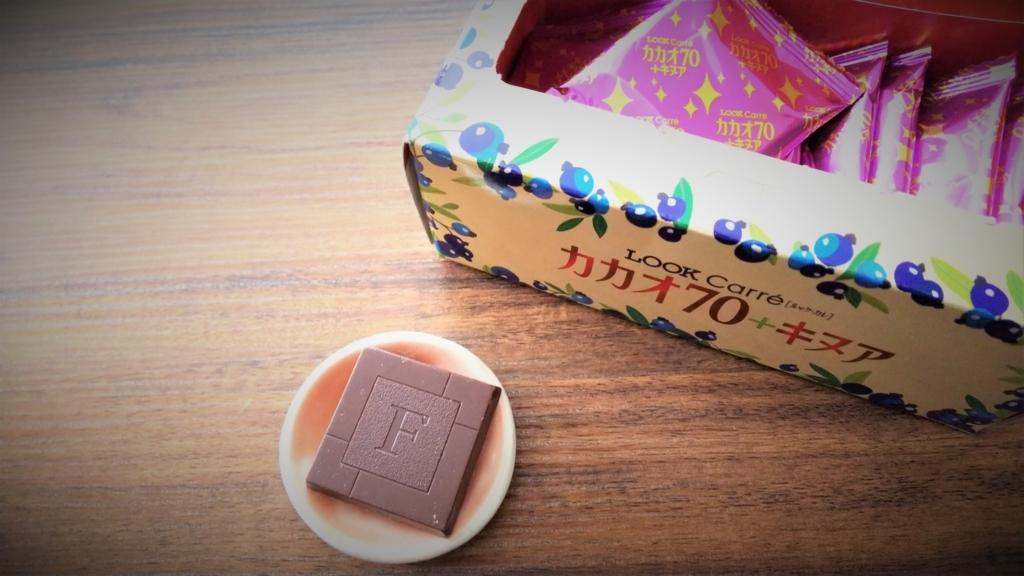ルック・カレ・カカオ70+キヌアのチョコレートの画像