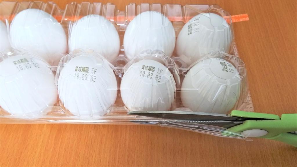 卵パックの開け方の画像