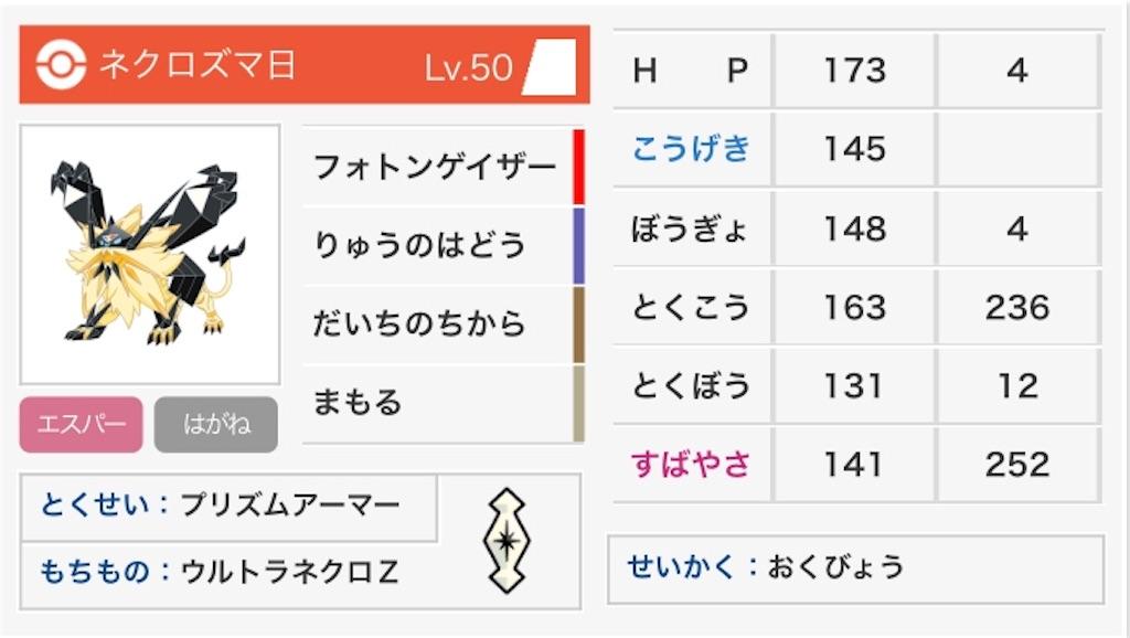 f:id:yuki20020624:20190608230042j:image