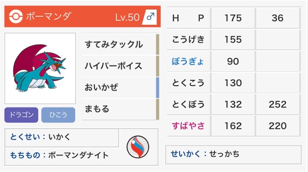 f:id:yuki20020624:20190608231426j:image
