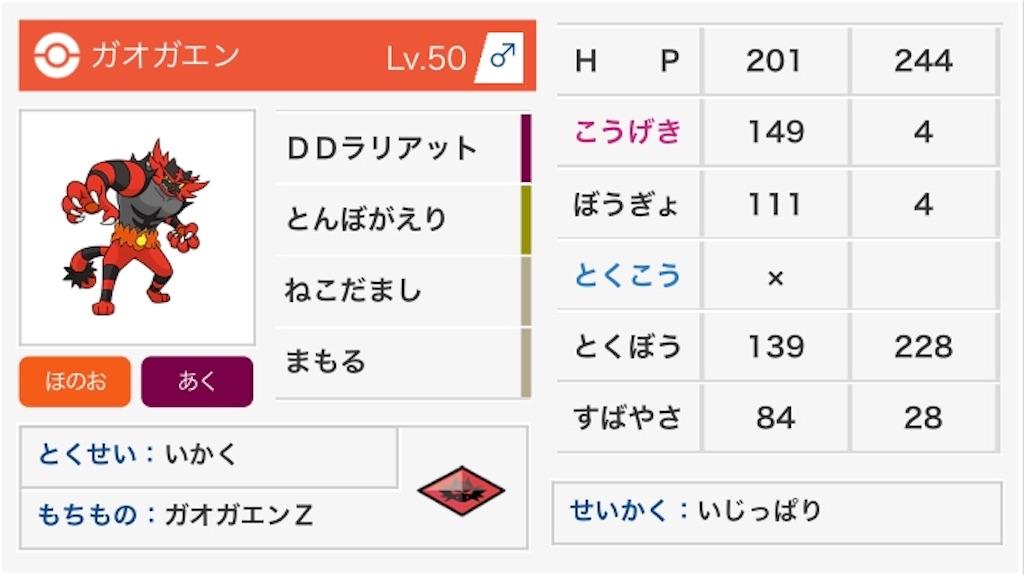 f:id:yuki20020624:20190610184156j:image