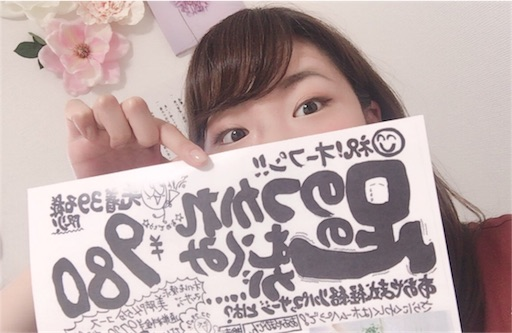 f:id:yuki22258:20170710173155j:image