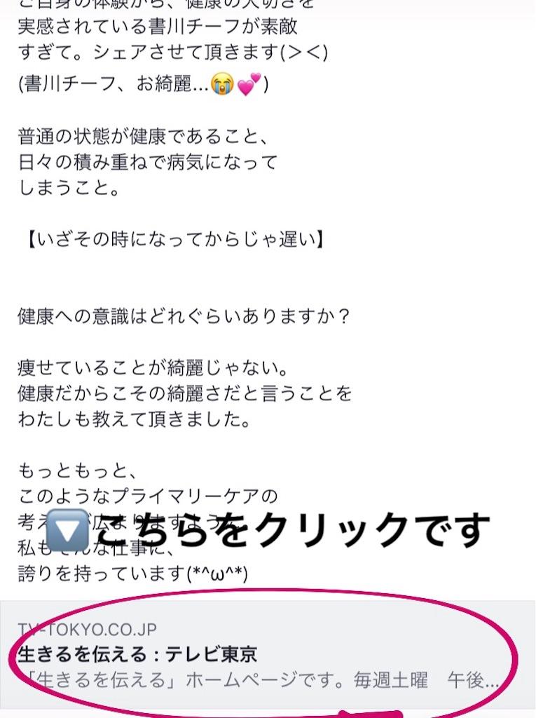 f:id:yuki22258:20180408091001j:image