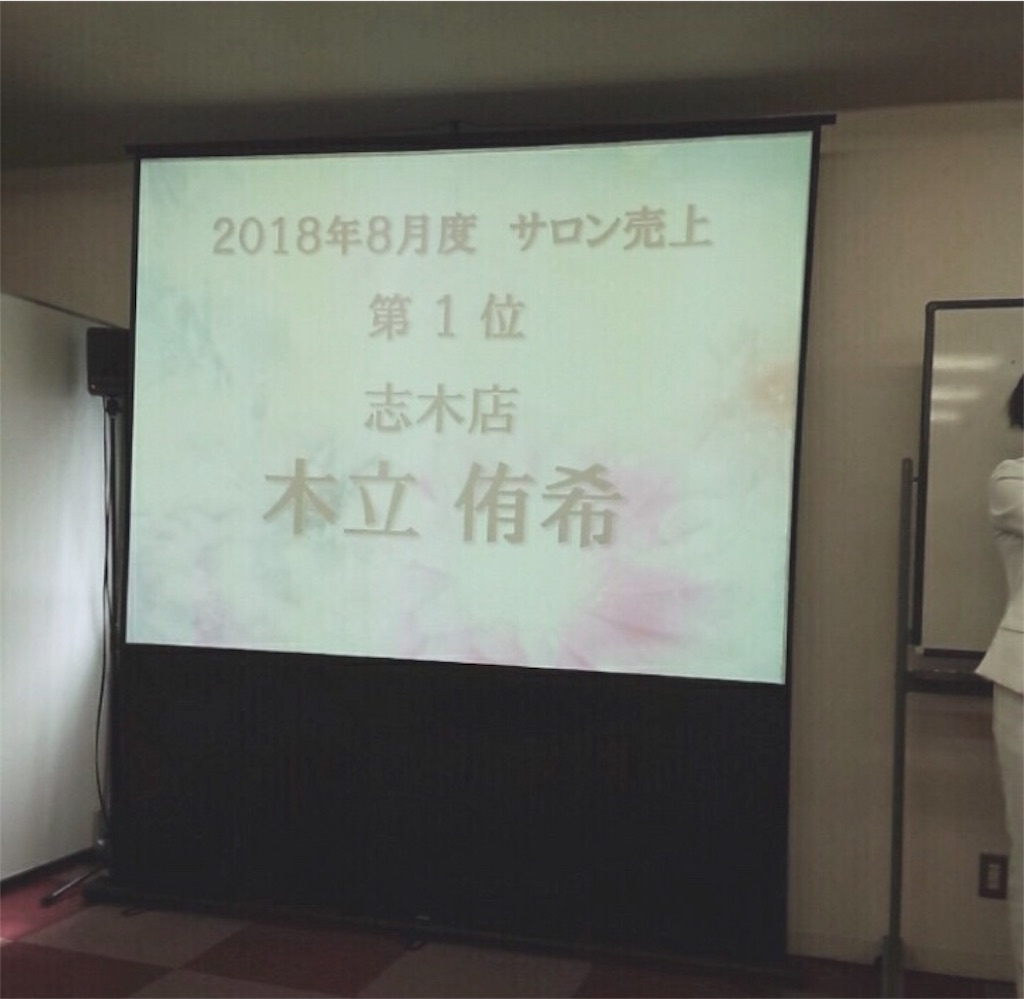f:id:yuki22258:20181007175437j:image