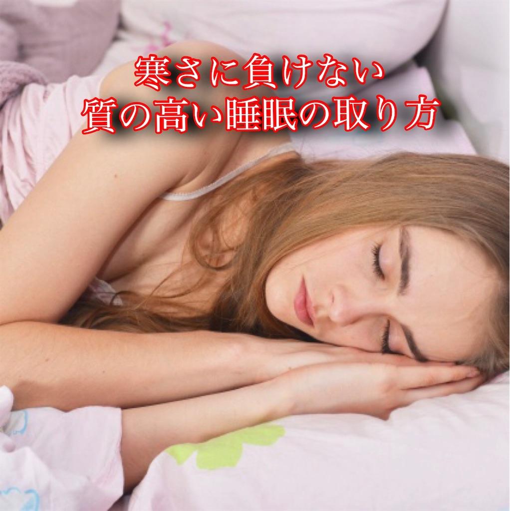 f:id:yuki22258:20181211211101j:image