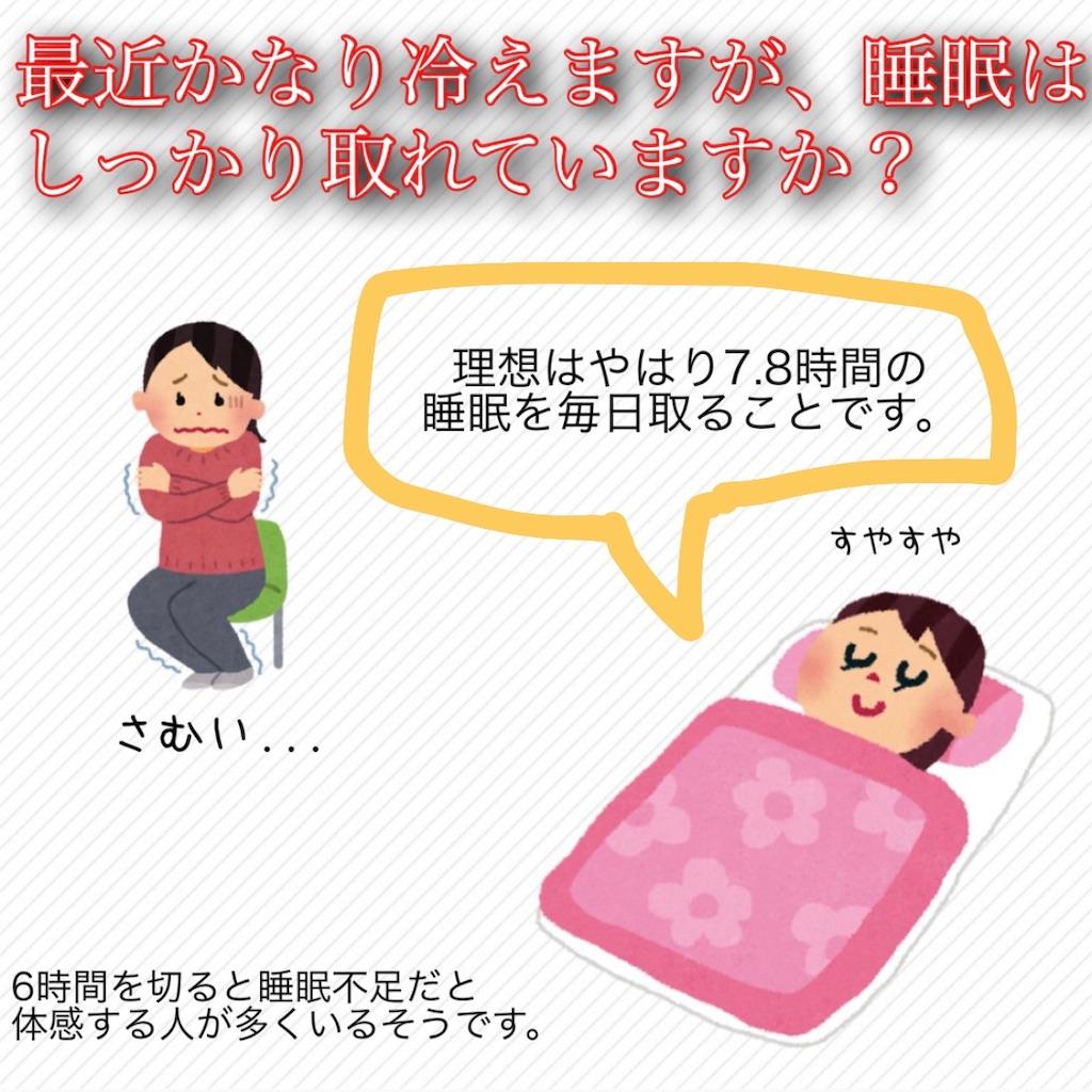 f:id:yuki22258:20181211211107j:image