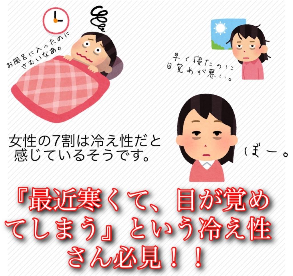 f:id:yuki22258:20181211211112j:image