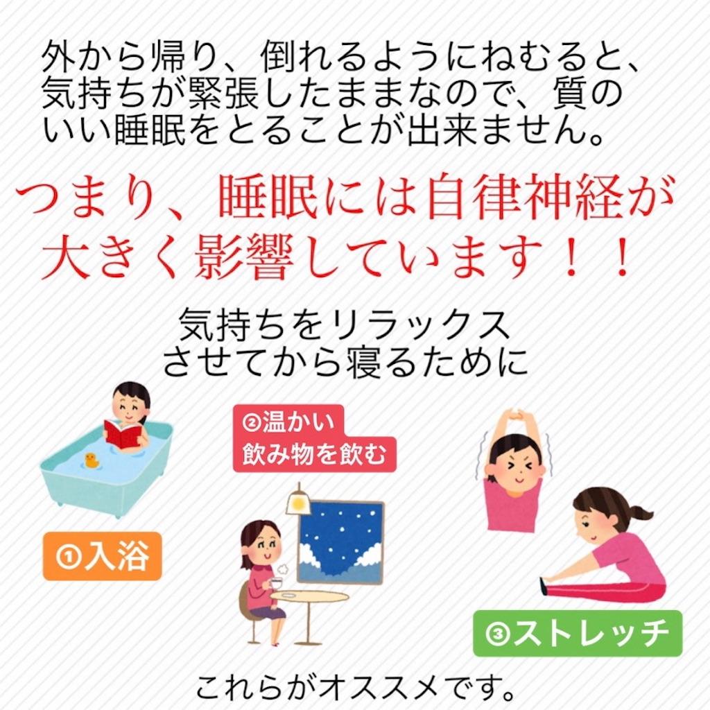 f:id:yuki22258:20181211211139j:image