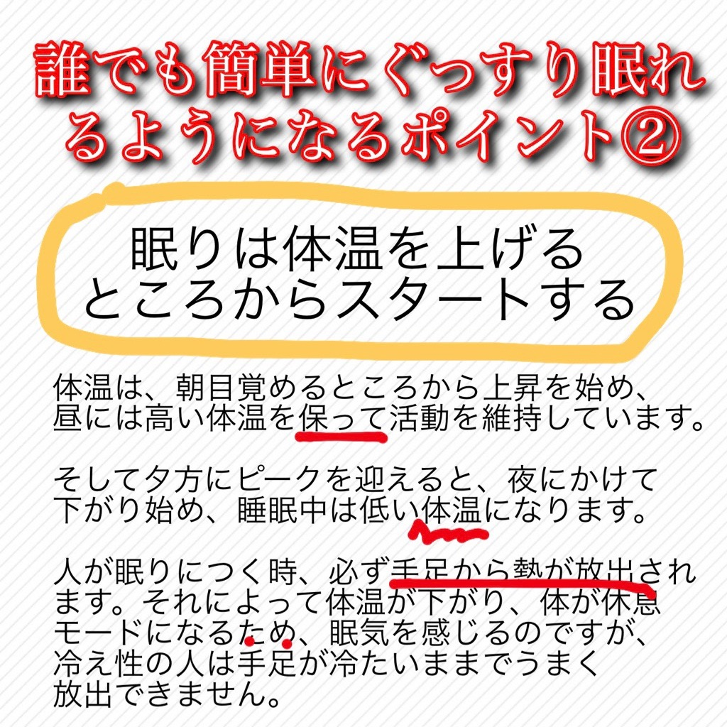 f:id:yuki22258:20181211211148j:image
