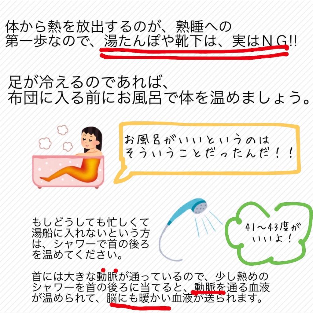 f:id:yuki22258:20181211211152j:image