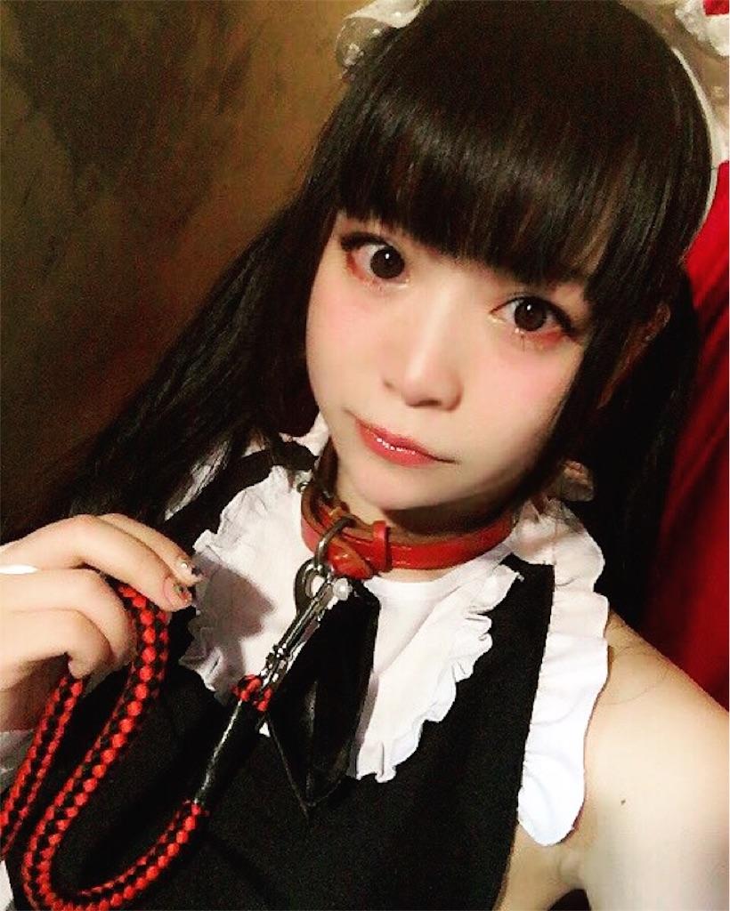 f:id:yuki227mogu:20170411202623j:image