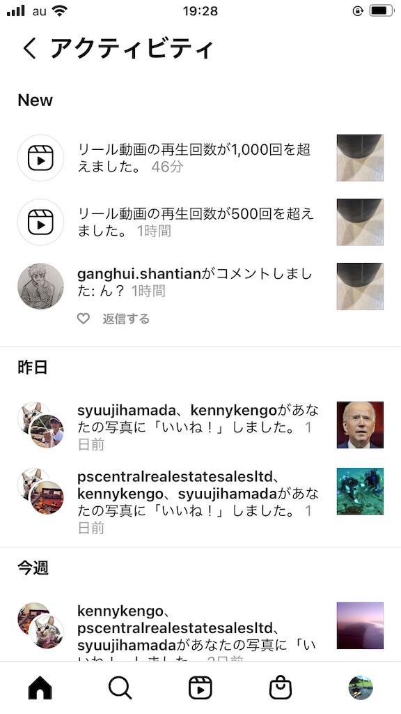 f:id:yuki2378:20210614193249p:image