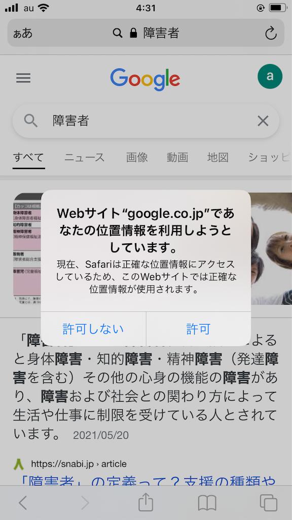 f:id:yuki2378:20210615083332p:image