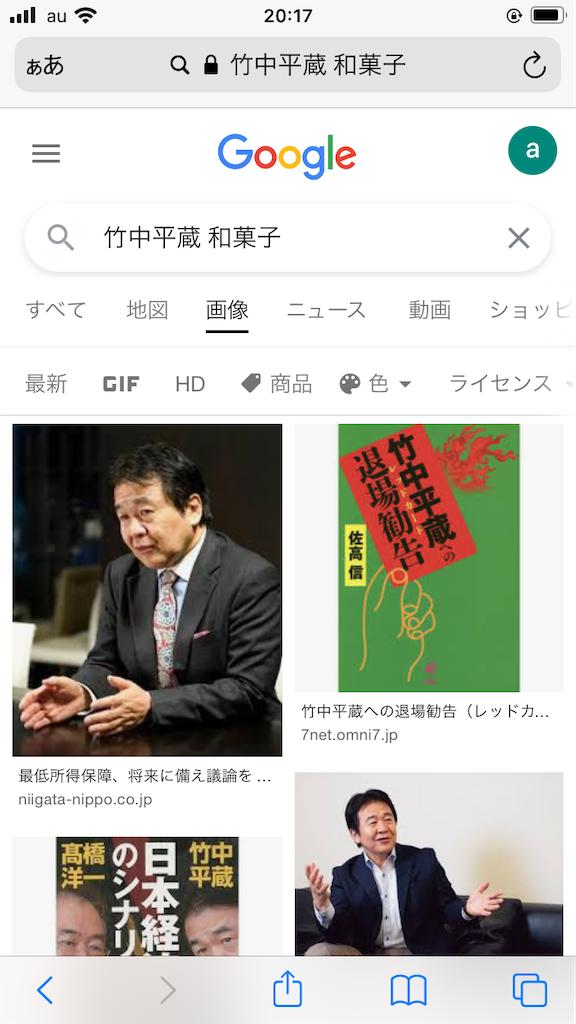 f:id:yuki2378:20210615201750p:image
