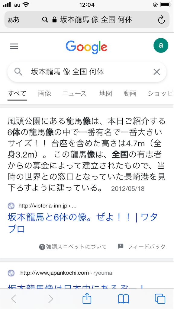 f:id:yuki2378:20210616122315p:image