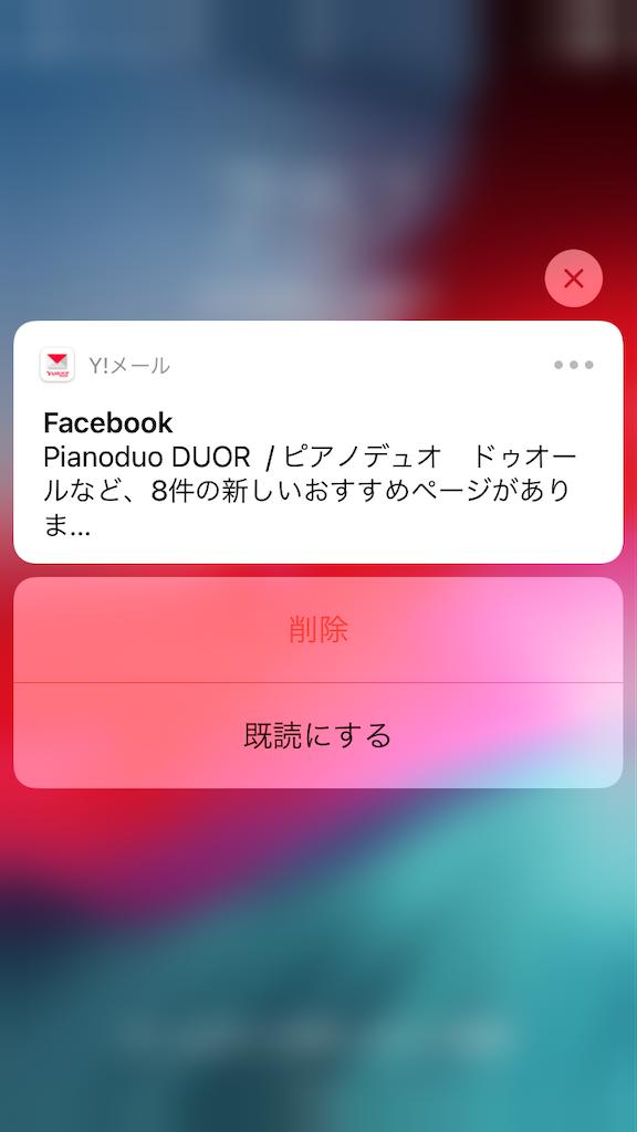 f:id:yuki2378:20210629075923p:image
