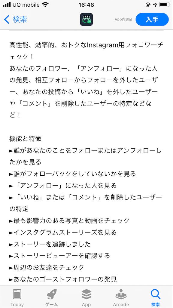 f:id:yuki2378:20210704164958p:image
