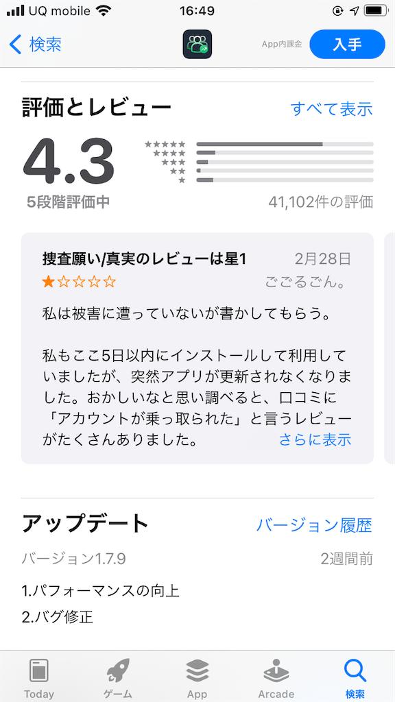 f:id:yuki2378:20210704165006p:image