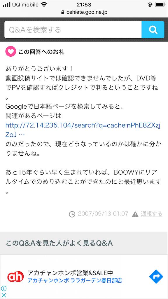 f:id:yuki2378:20210706220148p:image