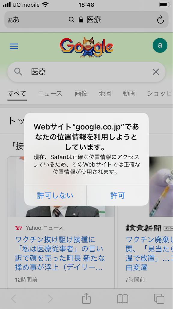 f:id:yuki2378:20210830185550p:image
