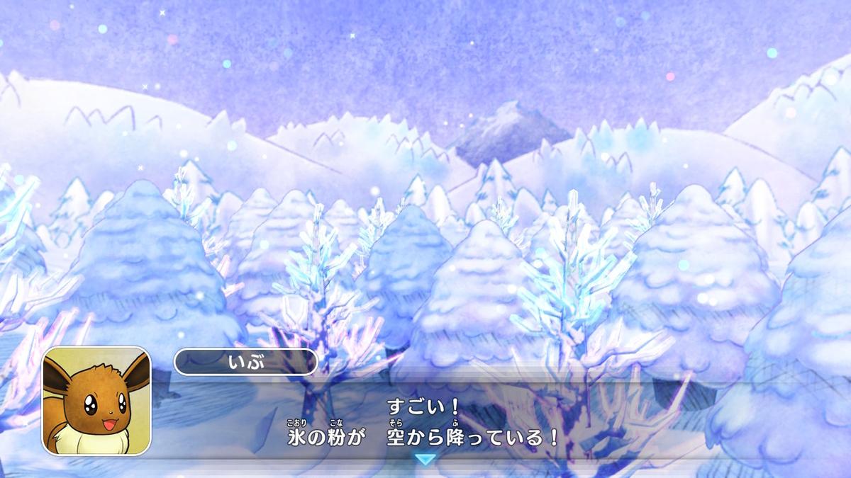 f:id:yuki3103:20200319125928j:plain