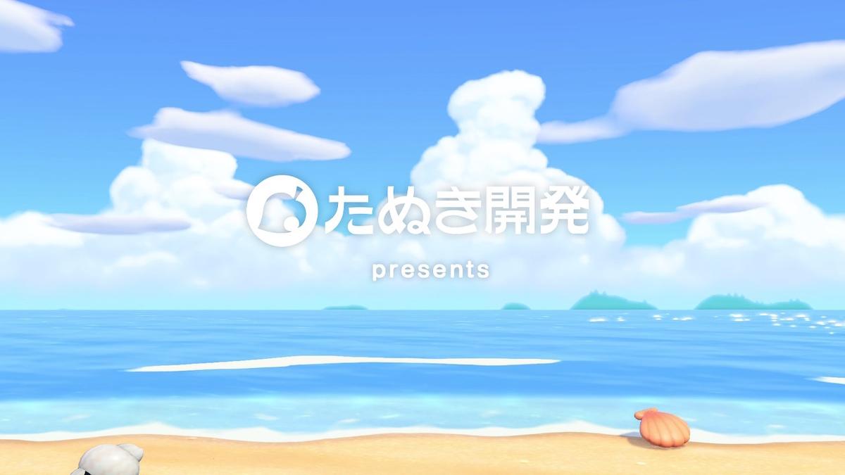 f:id:yuki3103:20200322222929j:plain