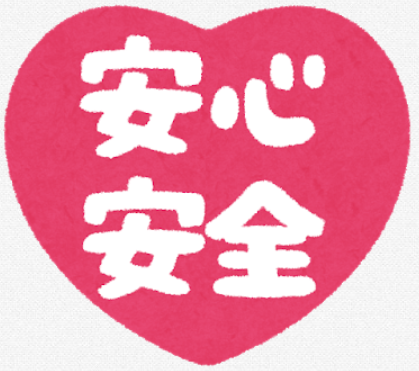 f:id:yuki346905j1155:20200412063906p:plain