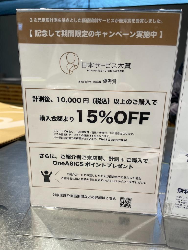 f:id:yuki3738:20210104005403j:plain