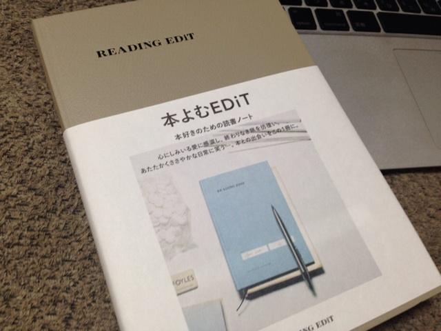 f:id:yuki3mori:20140907202606j:plain