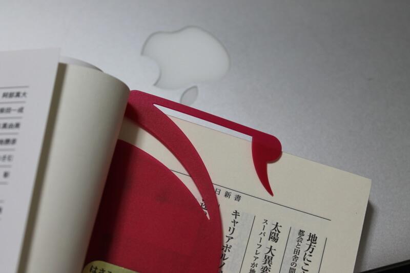 f:id:yuki3mori:20150708060003j:plain