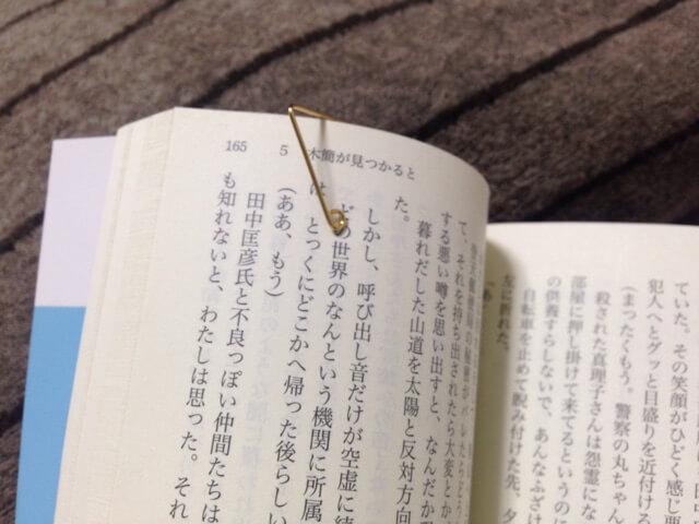 f:id:yuki3mori:20150708060128j:plain