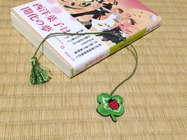 f:id:yuki3mori:20150708203419j:plain
