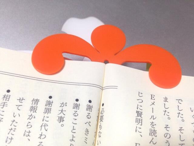f:id:yuki3mori:20150718080231j:plain