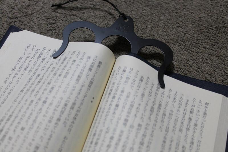 f:id:yuki3mori:20150718080244j:plain