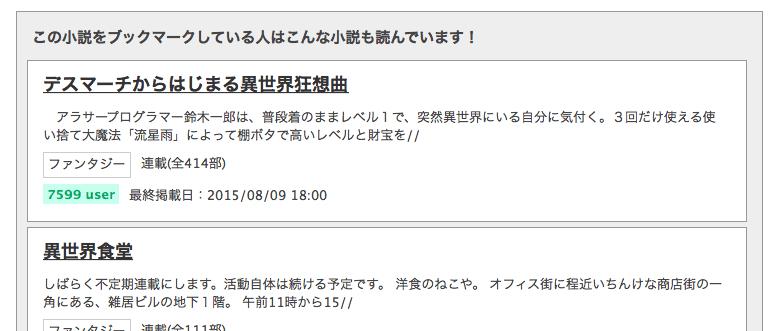 f:id:yuki3mori:20150815090540p:plain