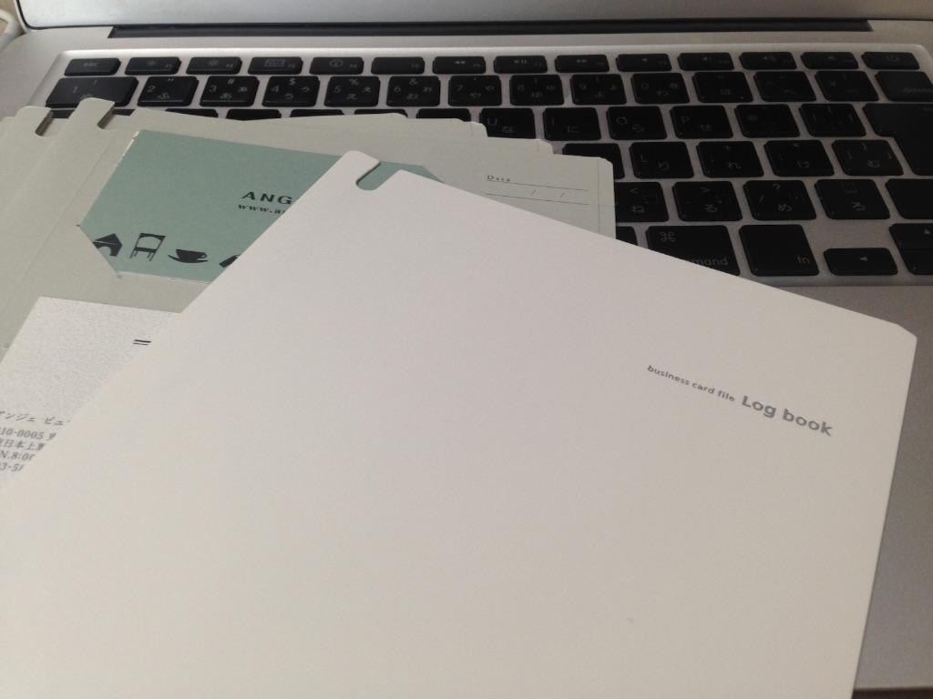 リプラグ 名刺ファイル Log book