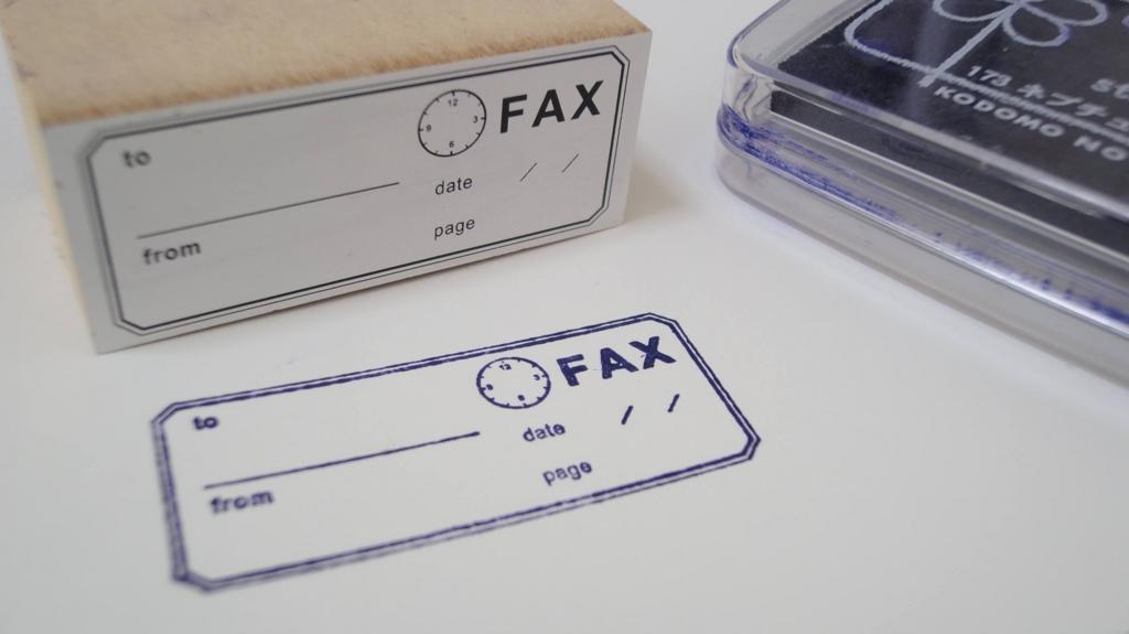 ファックスヘッドと押し図