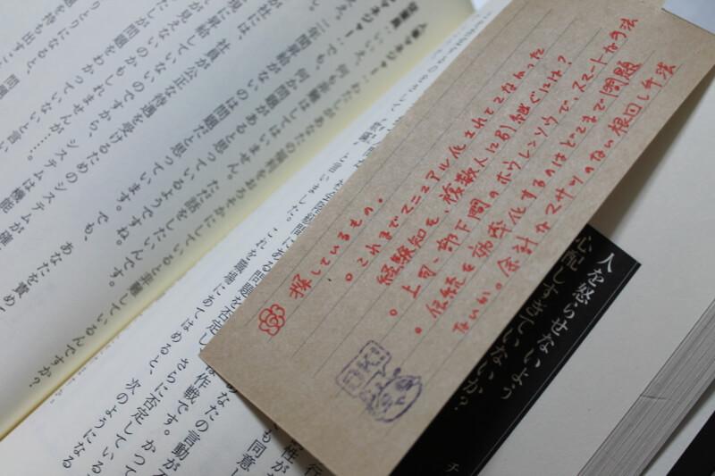 f:id:yuki3mori:20151130210534j:plain