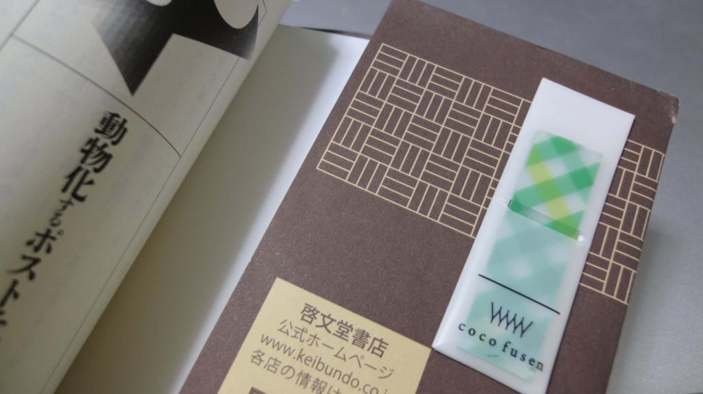 f:id:yuki3mori:20151201201211j:plain