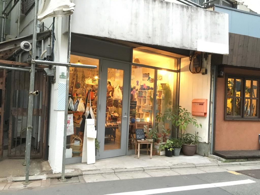 f:id:yuki3mori:20160306232209j:plain