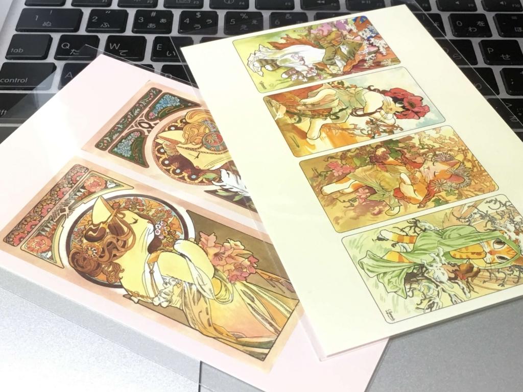 アルフォンソ・ニャーシャのポストカード