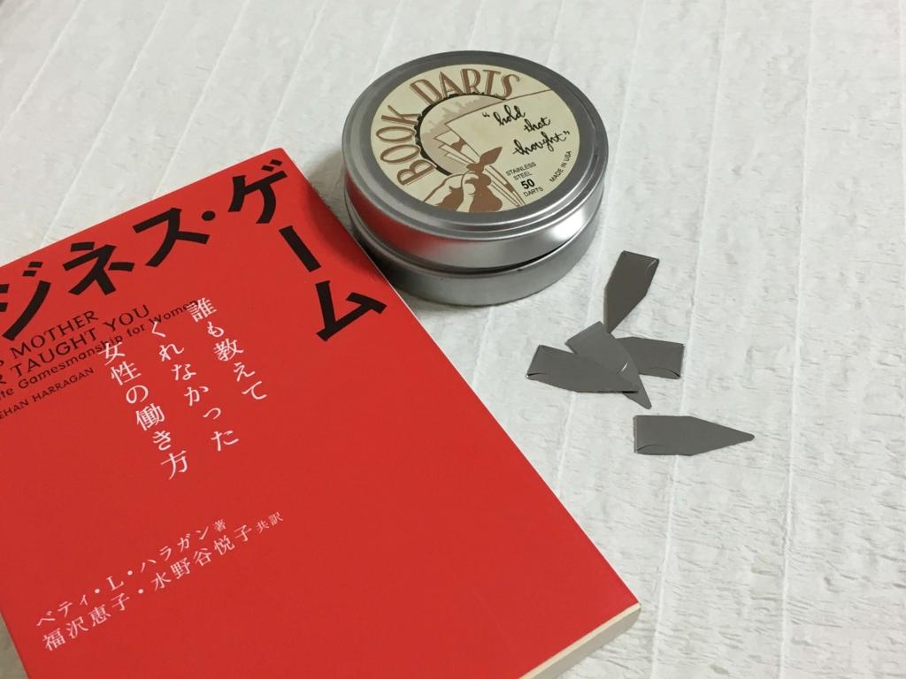 f:id:yuki3mori:20160615093309j:plain