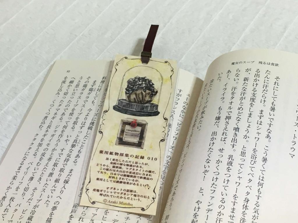 f:id:yuki3mori:20160615093722j:plain
