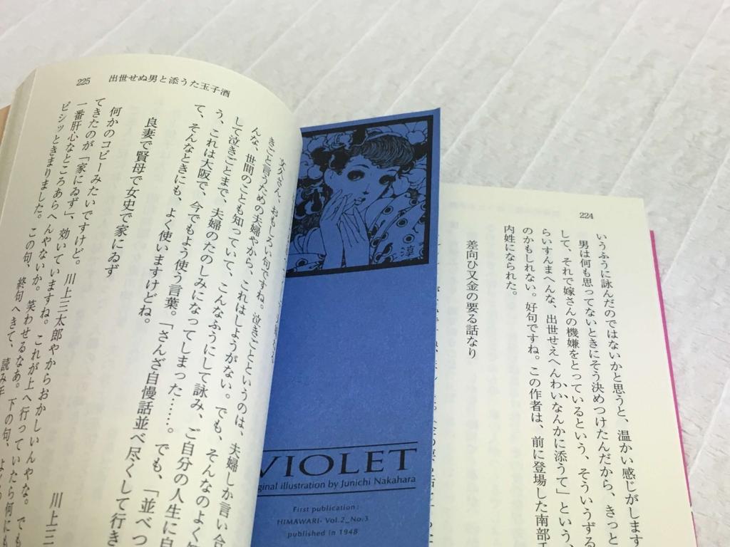f:id:yuki3mori:20160615093824j:plain