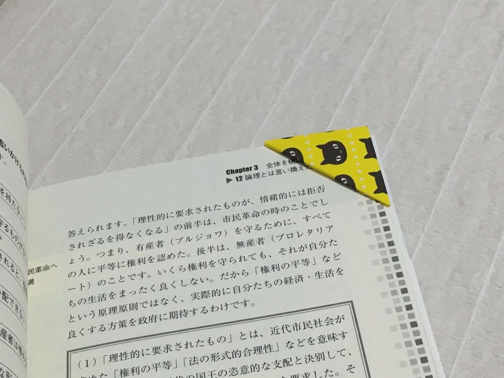 f:id:yuki3mori:20160615095552j:plain