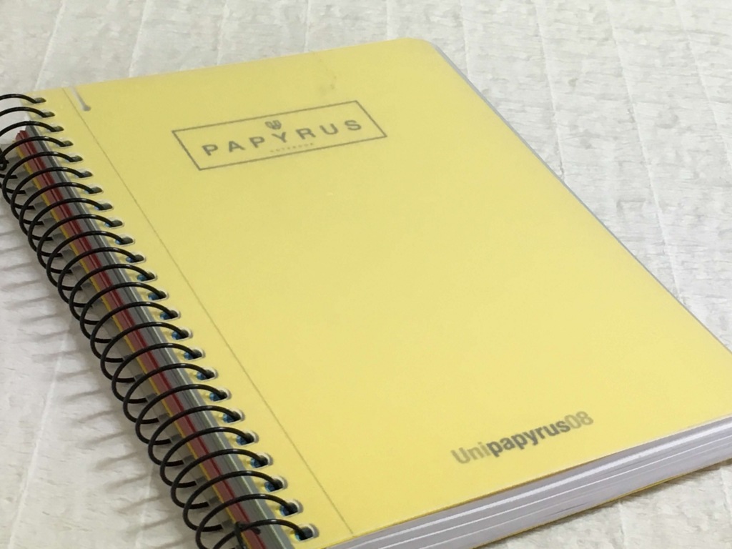 PAPYRUSリングノート