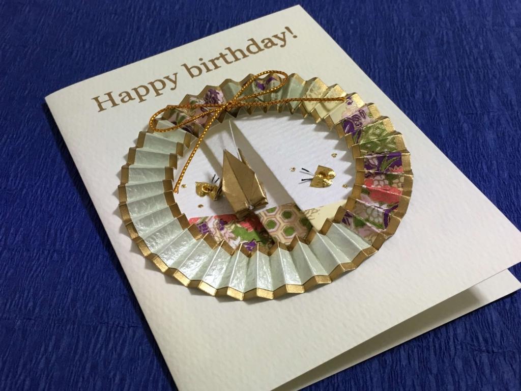 和風手作りカード