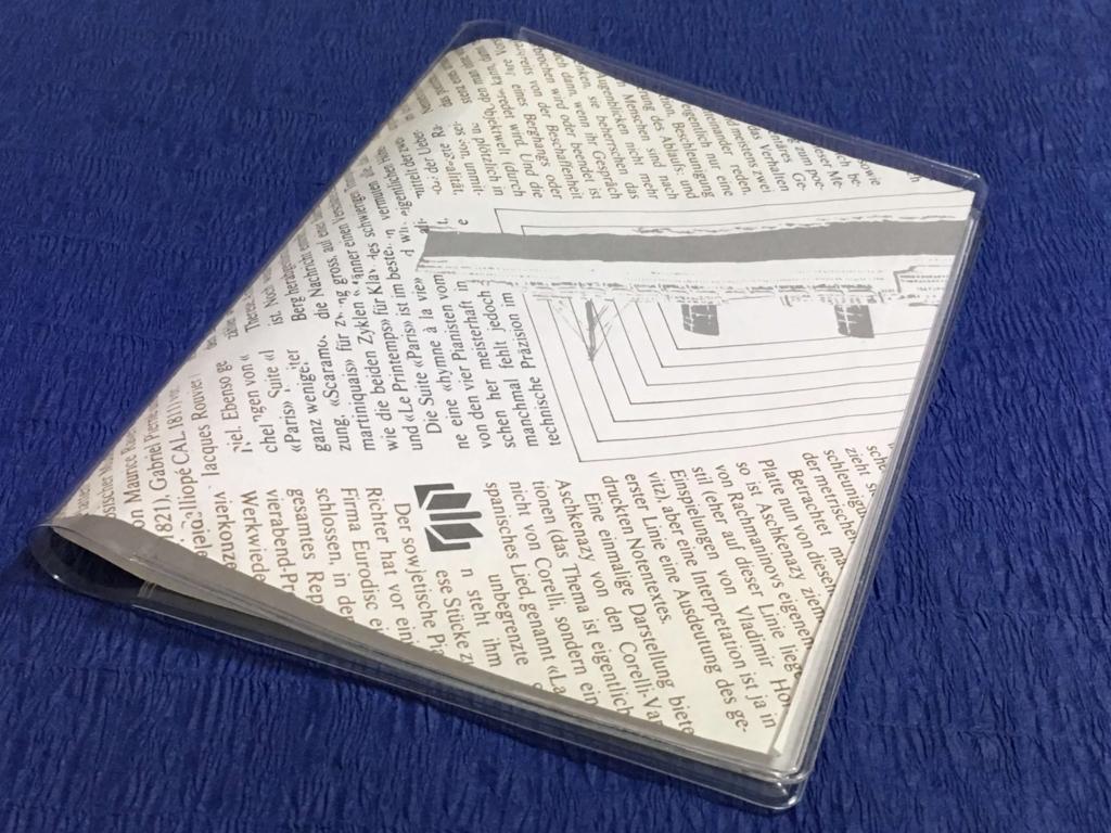 エイチ・エスの「ブック&カードホルダー」